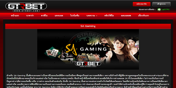 Asia Most Reputable Online Casino, Slots And Sportsbook – SA Gaming